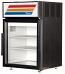 GDM-5 Countertop Cooler